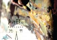 Šentjanž ArtEko 2011